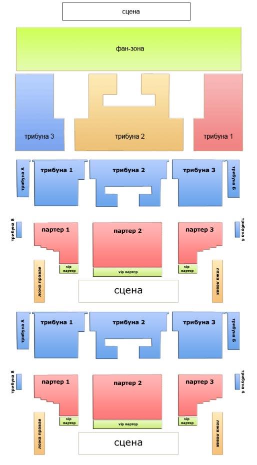 Схема ледовый дворец спорта на.
