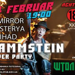 Rammstein cover-party