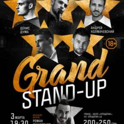 Grand Stand-Up